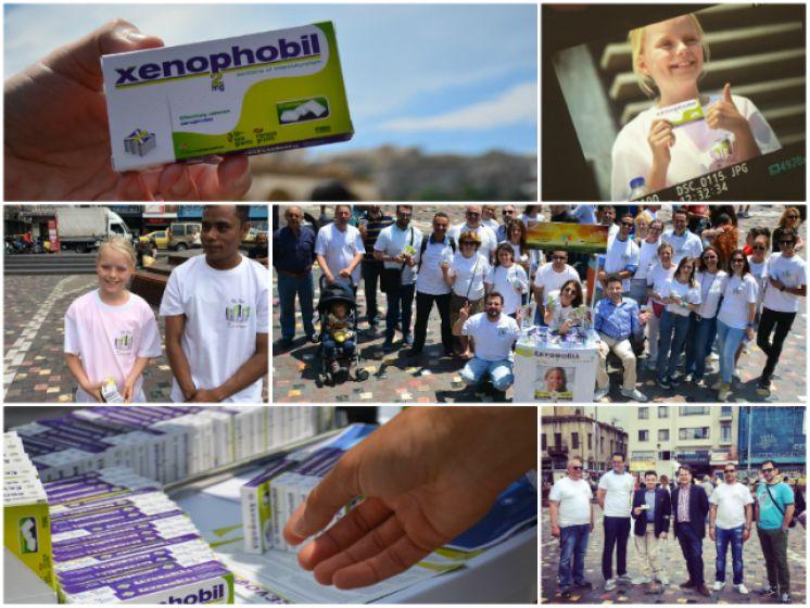 «Ξενοφοβίλ»: Δημόσια καμπάνια κατά της ξενοφοβίας και του ρατσισμού