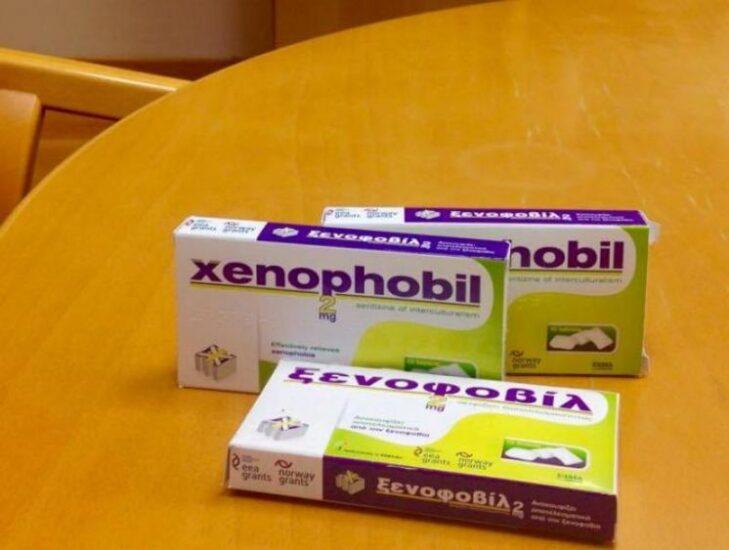 Ξενοφοβίλ: Τo χάπι που ανακουφίζει αποτελεσματικά από την ξενοφοβία… μόλις κυκλοφόρησε (thestival.gr)