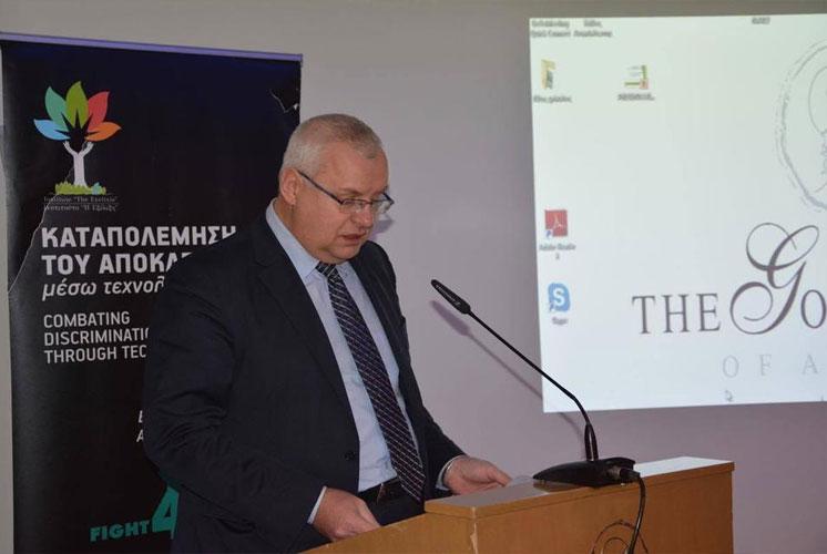 Ομιλητής σε ημερίδα του Ινστιτούτου «Νέοι Ηγέτες – H Εξέλιξη», ο βουλευτής Ιλχάν Αχμέτ (inkomotini.news)